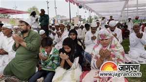 यूपी में अकीदत से मनाई जा रही है ईद