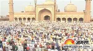 देशभर में ईद उल फितर की धूम