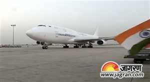 भारत-अफगानिस्तान हवाई कॉरिडोर से खफा चीन