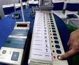 नई मशीनों का परीक्षण करने जा रहा है EC, 2019 में नए ईवीएम से पड़ेंगे वोट!
