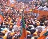 नागालैंड के कोहिमा में उठी आजाद हिंद मुस्लिम के गठन की मांग