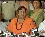 कांग्रेस ने मेरे खिलाफ गिरफ्तारी की साजिश रची थी: प्रज्ञा ठाकुर