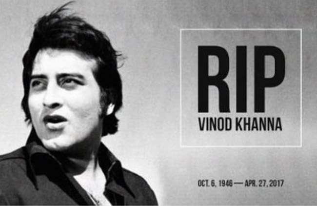 विनोद खन्ना के निधन पर गम का माहौल, CM नीतीश ने जताया शोक