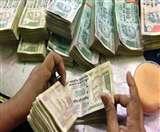 एक करोड़ के बंद नोटों के साथ तीन गिरफ्तार