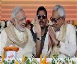 आज पीएम मोदी के भोज में शामिल होंगे बिहार के मुख्यमंत्री नीतीश कुमार