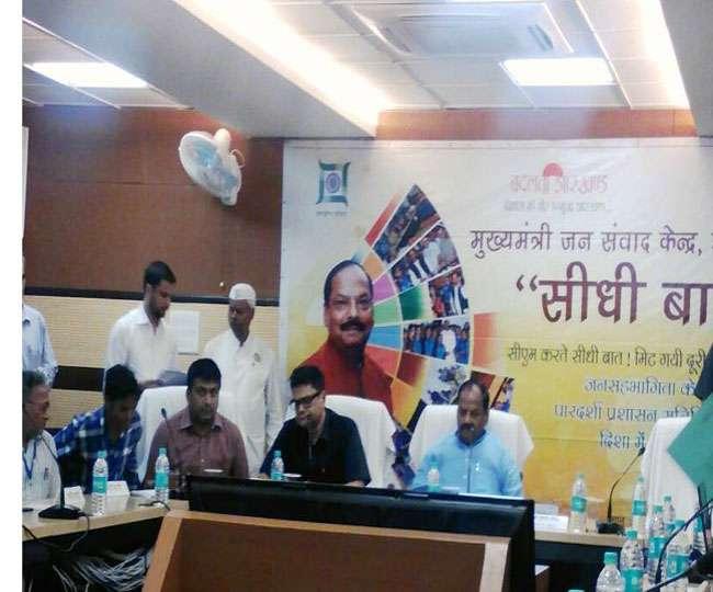 सीएनटी बिल वापसी पर सीएम रघुवर दास ने साधी चुप्पी