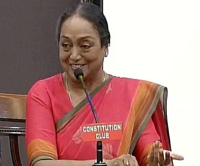 राष्ट्रपति चुनाव में जाति के मुद्दे पर भड़कीं मीरा कुमार, जानिए- क्या कहा