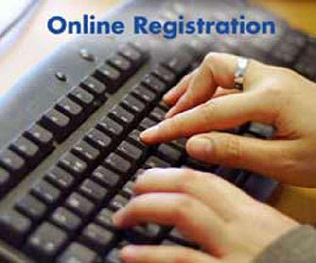 जैकः नौवीं कक्षा में दाखिले के लिए ऐसे करें ऑनलाइन रजिस्ट्रेशन