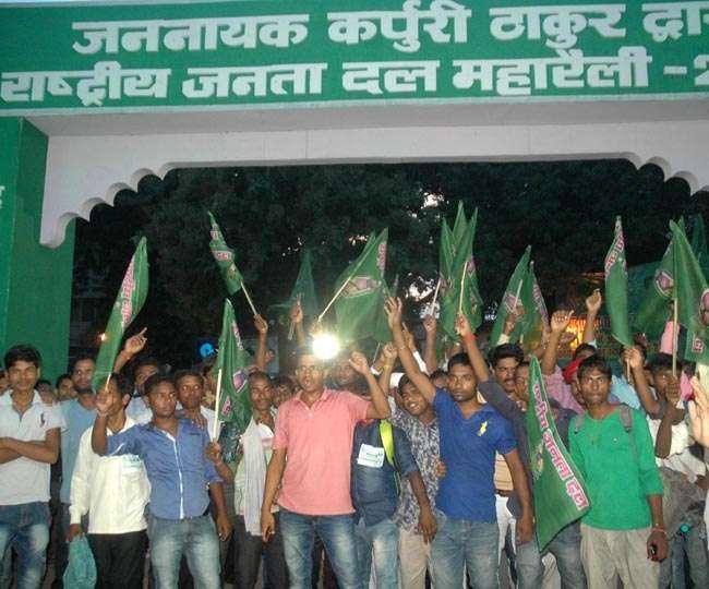 बिहार की राजधानी पटना के ऐतिहासिक गांधी मैदान में राजद की 'देश बचाओ-भाजपा भगाओ रैली' ...