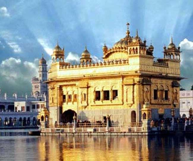 क्या स्वर्ण मंदिर की इन खास बातों से अंजान हैं आप?