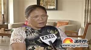 दिल्ली: नॉर्थ ईस्ट की महिला से भेदभाव