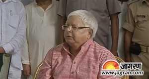 'नीतीश कुमार ने दिया है बिहार के लोगों को धोखा'