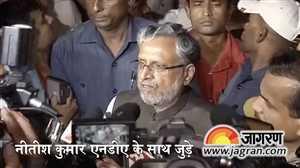 बिहार में फिर एनडीए सरकार, शपथग्रहण आज
