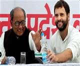 राहुल गांधी के लिए ट्विटर पर यह क्या कह गए दिग्विजय, बन गए मजाक