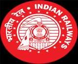 रेलवे को दीमक की तरह चाट रहा है भ्रष्टाचार
