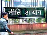 भारत दो से तीन वर्षों के भीतर 8 फीसद की ग्रोथ हासिल कर लेगा: नीति आयोग