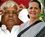 विपक्ष के राष्ट्रपति प्रत्याशी के चयन को सोनिया गांधी अधिकृत : लालू प्रसाद
