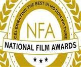 राष्ट्रीय फिल्म पुरस्कारों से जुड़ी जानकारी देने से मंत्रालय का इन्कार