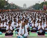 दुनिया को भारत की ओर से उपहार है 'योग': PM मोदी
