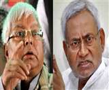 महागठबंधन में भारी दरार, क्या राष्ट्रपति चुनाव के बाद गिर जाएगी बिहार सरकार