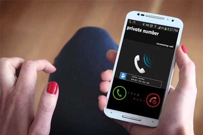 Mobile se call karte samay phone number kaise hide kare