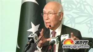 फिर दिखा पाकिस्तान का अातंकी प्रेम