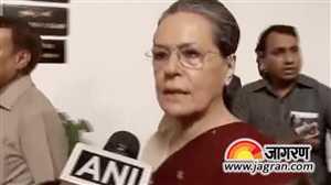 'कांग्रेस के लिए राष्ट्रपति चुनाव उसूलों की लड़ाई'