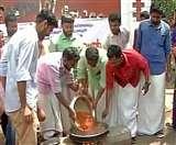 केरल में युवा कांग्रेस के बछड़ा काटने को लेकर विवाद, कांग्रेस ने पल्ला झाड़ा