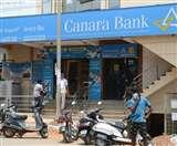 सुकमा हमले में शहीद जवानों के परिजन को केनरा बैंक ने दिए 25 लाख