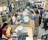 7वें वेतन आयोग की भत्तों संबंधी सिफारिशों को मंजूरी, अगस्त में मिलेगा बढ़ा हुआ वेतन
