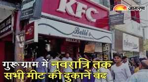 शिवसेना कार्यकर्ताओं ने बंद कराई 500 मीट की दुकानें