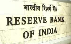 RBI: बैंक लिखे हुए नोटों को लेने से इनकार नहीं कर सकते