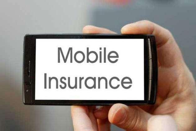 जानिए मोबाइल फोन इन्श्योरेंस से जुड़ी छोटी-बड़ी हर बात