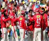 पंजाब ने दिल्ली को 10 विकेट से हराया, गप्टिल का अर्धशतक