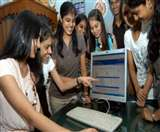 Board Exam Results: बिहार, झारखंड सहित कई राज्यों के परीक्षा परिणाम घोषित