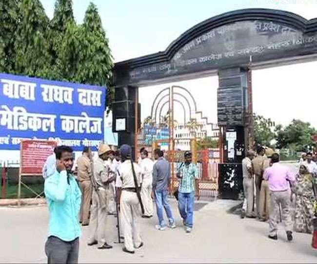 गोरखपुर मेडिकल कालेज में 13 और मासूमों ने दम तोड़ा