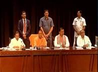 देखें तस्वीरें : लखनऊ में आज शासन के शीर्ष अधिकारियों के साथ सीएम योगी आदित्यनाथ