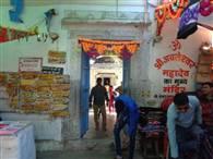 दुनिया का इकलौता मंदिर, जहां होती है भोलेनाथ के पैर के अंगूठे की पूजा