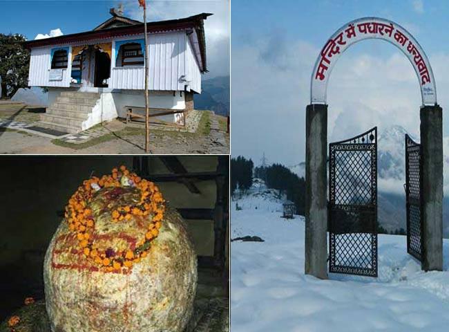 क्यों इस मंदिर के शिवलिंग पर हर बारहवें साल गिरती है बिजली, देखें तस्वीरें
