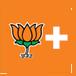 भाजपा चुनाव चिह्न