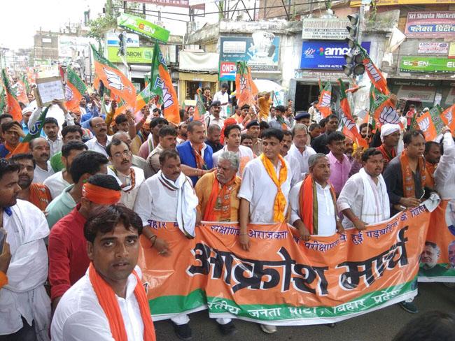 बिहार में बदहाल शिक्षा व्यवस्था के खिलाफ बीजेपी का आक्रोश मार्च, देखें तस्वीरें...