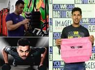 तस्वीरें : क्रिकेट ही नहीं बिजनेस में भी चलता है इन खिलाड़ियों का सिक्का