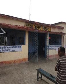 डुमरी बिहार स्टेशन पर नक्सली हमला, देखें तस्वीरें...