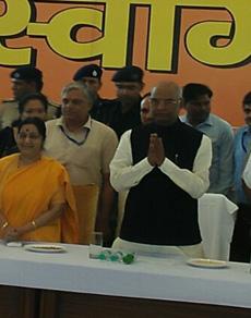 देखें तस्वीरें: रामनाथ कोविंद पंचकूला में सांसदों व विधायकों से हुए रूबरू