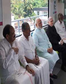 पीएम मोदी ने कोच्चि मेट्रो का किया उद्घाटन, देखें तस्वीरें