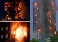 लंदनः 27 मंजिला इमारत में भीषण आग, देखें तस्वीरें