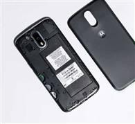 भारत में लांच हुआ मोटो का जी4 प्ले स्मार्टफोन, जानिए इसकी विशेषताएं