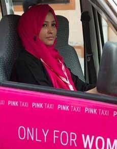 पाकिस्तान में महिलाओं के लिए चलेंगी पिंक टैक्सी, देखें तस्वीरें