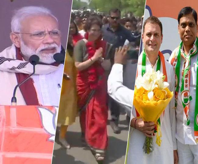 लोकसभा चुनाव को लेकर पीएम मोदी समेत कई अन्य बड़े नेता जनता के बीच दिखाई दिए, देखें तस्वीरें