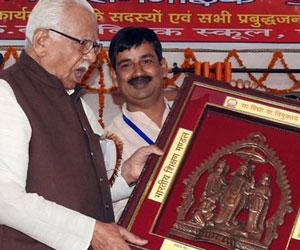 तस्वीरों में देखें-भारतीय शिक्षण मंडल बैठक में राज्यपाल